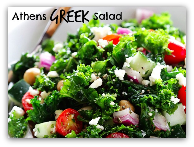 Athens Greek Salad
